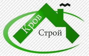 Фирма Кров-Строй