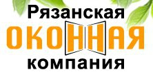 Фирма Рязанская оконная компания