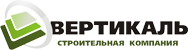 Фирма Вертикаль
